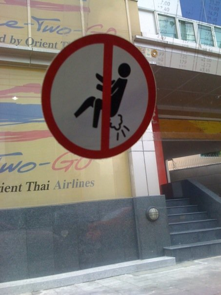 no farting, please